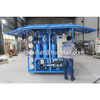 Weather proof shelter cover type transformer oil purification machine, Oil Purifier manufactuer