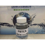 2-Phosphonobutane -1,2,4-Tricarboxylic Acid (PBTCA)