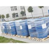 BK-0100 Antiscalant and Dispersant for RO Membrane