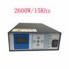 15k 2600W Ultrasonic welder generator