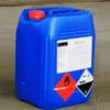 Formaldehyde CAS No.:50-00-0;8013-13-6