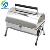 Portable Barrel Charcoal Stainless Steel BBQ Grill