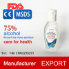 100 300 500ml Wholesale Alcohol Disinfection 99.99% Antibacterial Hand Wash Liquid hand sanitizer OPEKAL
