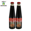 280g/510g/710gChinese Brands OEM Factory HACCP BRC Traditional Cooking BBQ Sauce