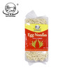 250g BRC Chinese Supplier Quick Cooking Bag Instant Egg Noodles