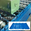 875 Color Steel Tile Roof Sheet Roll Forming Machine