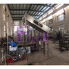 Inclined tunnel type can washing machine for aluminum cans