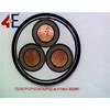 4E-8.7/15kV XLPE Insulated Power Cables