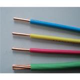 4E Wires H07V-U