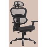 Adjustable Unique Ergonomic Design Adjustable Mesh Office Chair