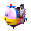 coin operated kiddie rides with 3D racing games machine