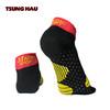 JG-342 Non-Slip Sports Ankle Socks