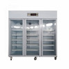 4 Degree Commercial Blood Bank Refrigerator Factory