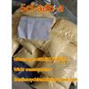 5CL-ADB-A 5CLADBA China supply High pure 99.7% 5cl-adb-a