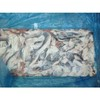 Frozen Basa Fish Skin - High Quality Product From Vietnam