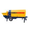 ZW-40 QIJIU Concrete Pump