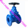 150Mm 200Mm 300Mm Rubber Seat Flange Cast Iron Gate Valve With Prices
