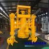 Hydroman™ Submersible Excavator Mounted Dredge Pump