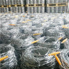 Hot Dipped Galvanized Barbed Wire      concertina wire manufacturer      barbed wire supplies