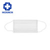Disposable Medical / Surgical / Adult / Child Face Mask