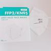Kimsoul branded white FFP2 face mask supported designer face mask for connived disposable FFP2 face masks wholesale