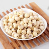 DRIED LOTUS SEED FROM VIETNAM WITH CHEAP PRICE AND HIGH QUALITY(Sarah +84347587878)