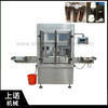 Small Liquid Bottle Filling and Capping Machine - Spray / Essential Oil / Vial / Eyedrop / E-Liquid