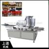Mini bottle automatic glass Vial filling sealing machine, oral liquid filling equipment