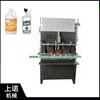 Semi-automatic anti-corrosion liquid filling machine