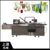 Online sale Automatic cartoning machine for packing medicine