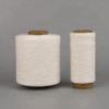 Keshu High Quality Recycled Polyester Cotton 70/30 Yarn Raw White NE8S Gloves Yarn