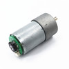 Mini DC Gear Motor 12V 24V D Shaft 37mm Gearbox Motor Reduction Small Electric Motor with Encoder from kegu motor