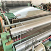 Stainless Steel Wire Mesh     China Stainless Steel Metal Mesh     Fine Stainless Steel Mesh       metal mesh wire