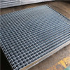 Steel Grating    galvanized steel grating    steel grating sheets
