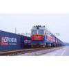 FCL Container Cargo Railway Transport to Uzbekistan