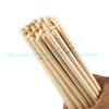 Wholesale round bamboo chopsticks