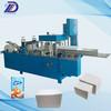 Napkin Machine           Paper Napkin Making Machine          Napkin Machine Manufacturer