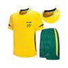 Soccer Uniform kit, Soccer Uniform kit, Custom Soccer Uniform