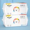 Nonwoven Disposable Cotton Dry Wipe, Facial Tissue, Box Tissue