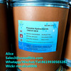 Buy procaine cas 59-46-14 procaine powder procaine supplier +8619930503282