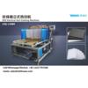 EPE Foam Cutting Machine, EPE Foam Vertical Hot Cutting Machine, Expanded Polyethylene Foam Slicing Machine, EPE Foam Cutter,Veinas Machine, Guangdong Huasu