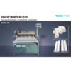 Automatic Angle-Protected Machine, EPE Foam Machine, EPE Foam Angle-protective Laminator, EPE Foam Laminating Machine