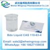 Buy 99.5% Bdo Liquid 1,4-Butanediol CAS 110-63-4 with Safe Delivery to Canada/Australia WhatsApp +86 18627159838